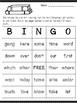 First Grade Sight Words Bingo First Quarter
