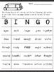 First Grade Sight Words Bingo Third Quarter