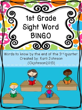 First Grade Sight Words Bingo Third Quarter