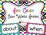 First Grade Sight Words FREEBIE Summer Pop Collection