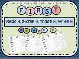 First Grade Sight Words - Read it, Stamp it, Trace it, Write it