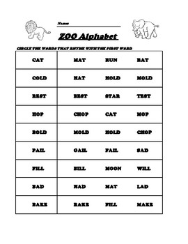 First Grade Sight Words Rhyming Worksheets