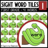 First Grade Sight Words Tiles: SNAKE Clip Art