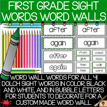 First Grade Sight Words Word Wall(s)