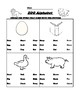 First Grade Sight Words Worksheets