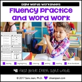 First Grade Sight Words Worksheets: Fluency Practice and W