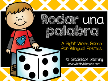First Grade Spanish High Frequency Words - Rodar una palab