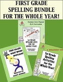 1st Grade Spelling Bundle For the Whole Year! Lists,Activities & Sight Word Work