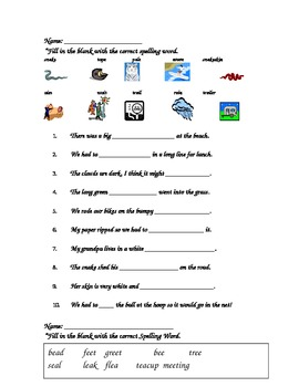 First Grade Spelling Homework aligned with Imagine It