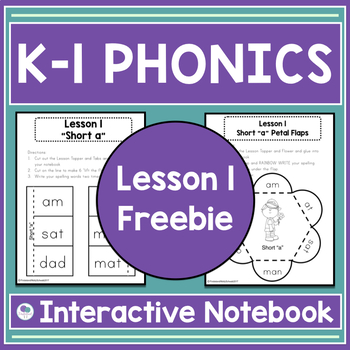 First Grade Spelling INTERACTIVE NOTEBOOK  (Aligns with Journeys) - FREEBIE!