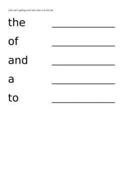 First Grade Spelling Packet