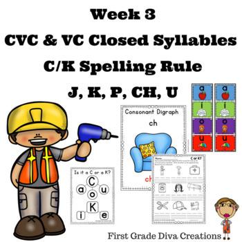 First Grade Spelling Week 3~Printables & Activities
