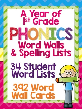 First Grade Spelling: Word Lists & Word Wall Cards