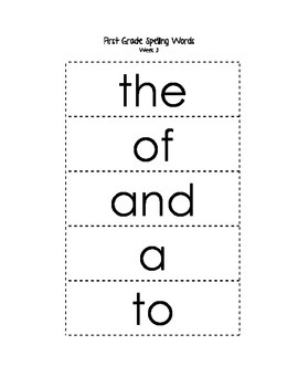 First Grade Spelling Words