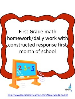 1st grade August Spiraling Math Work with Constructed Responses