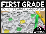 First Grade Spring Learning Menus | DISTANCE LEARNING |
