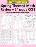 First Grade Spring Math Packet (CCSS) - Distance Learning