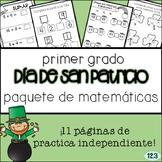 1st Grade St. Patrick's Day Math Packet - SPANISH