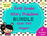 1st Grade Story Problems to 20 BUNDLE Over 330 pages!! Add