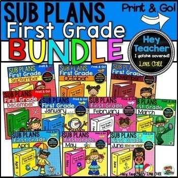 First Grade Sub Plans [BUNDLE]