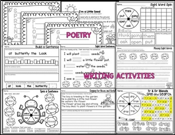 First Grade Sub Plans May-Spring