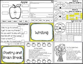 First Grade Sub Plans (Back to School-September)