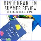 Kindergarten Summer Review | Editable Summer Review for Kindergarten