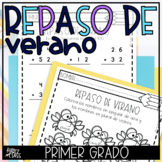 First Grade Summer Review | Repaso de Verano Primer Grado