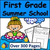 First Grade Summer School Bundle