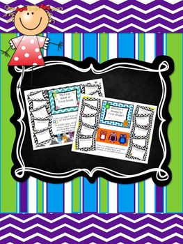 First Grade Super Bundle (Beginning of Year & End of Year Activities)