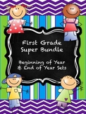First Grade Super Bundle (Beginning of Year & End of Year