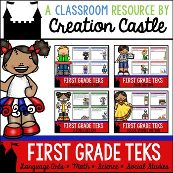 First Grade TEKS Bundle