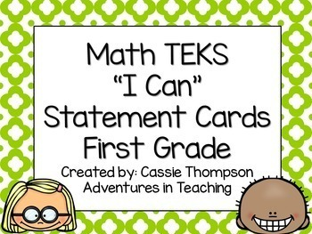 First Grade TEKS I Can Statement Cards- All Subject BUNDLE- Bright Quatrefoil