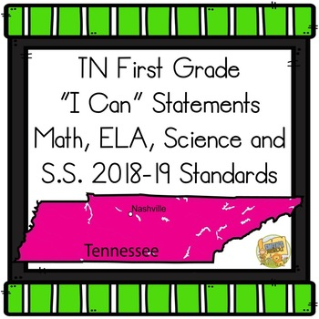 I Can Statements TN 1st Grade BUNDLE - Tennessee First Grade