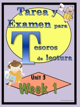 First Grade Tesoros de lectura Homework Package Bundle Unit 3 Weeks 1 - 5