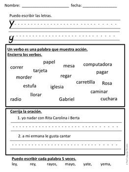 First Grade Tesoros de lectura Homework Package Unidad 3 Semana 2