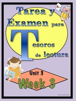 First Grade Tesoros de lectura Homework Package Unidad 3 Semana 3