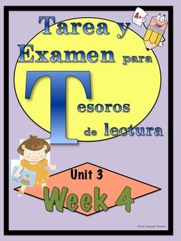 First Grade Tesoros de lectura Homework Package Unidad 3 Semana 4