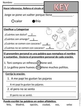 First Grade Tesoros de lectura Homework Package Unidad 6 Semana 3
