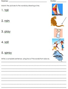 First Grade Theme 6 Houghton Mifflin Reproducibles