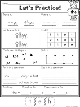 First Grade Trick Words Practice Pack