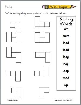 Sam and the Bag: First Grade Spelling and Sight Words Packet