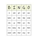 First Grade Unit 1 Sight Word Bingo