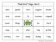 """1st Grade Journeys: """"Real Word"""" Bingo Unit 6"""
