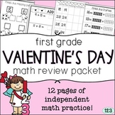 First Grade Valentine's Day Math Packet