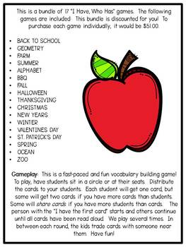 First Grade Vocabulary:  I Have, Who Has: BUNDLE