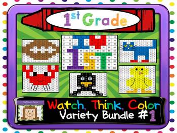 First Grade Watch, Think, Color Games - VARIETY BUNDLE #1 Mystery Pictures