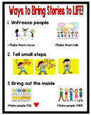 "First Grade ""Ways to Bring Stories To Life"" Anchor Chart"