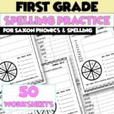 First Grade Word Work Weekly Worksheets