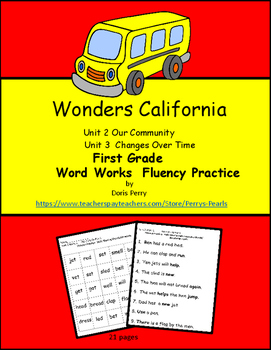 First Grade Wonders  High frequency and Phonics Fluency Practice